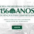 O Senado Federal homenageou a Igreja Presbiteriana do Brasil (IPB) e o Instituto Presbiteriano Mackenzie (IPM) pelos 156 e 145 anos de existência no Brasil, respectivamente, em Sessão Solene realizada […]